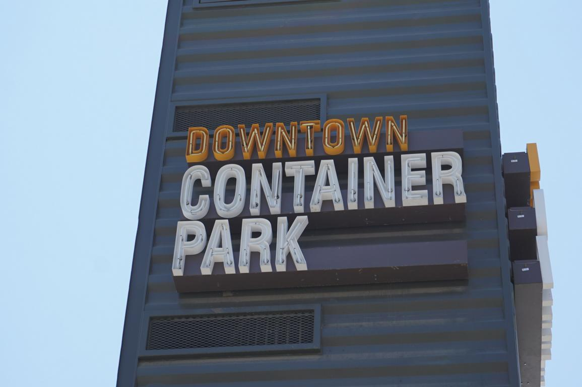 container park